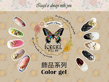 CK-Silk Design SheetICE GEL 蕾絲箔貼系列