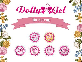 RB-HologramDolly Gel 亮片凝膠 5g