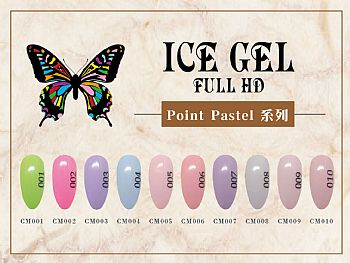 CM-Point PastelICE GEL 粉彩柔美系列