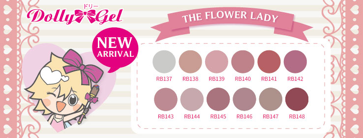 NEW ARRIVAL - Dolly Gel -The Flower Lady