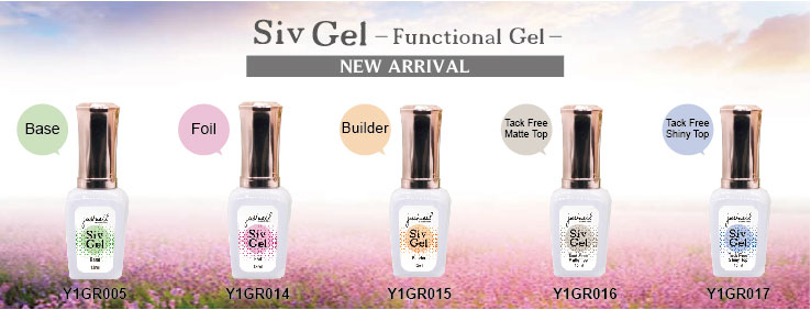 NEW ARRIVAL - Siv Gel Functional gel