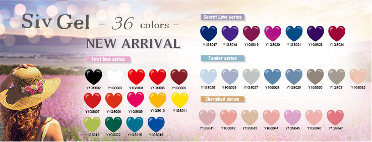 NEW ARRIVAL - Siv Gel - 36 colors