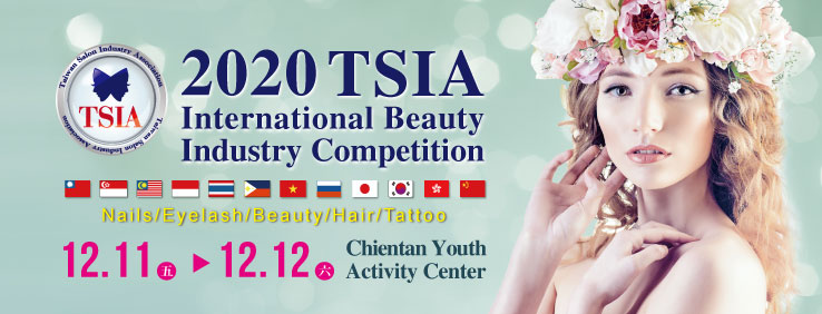 International Beauty Industry Competition 2020